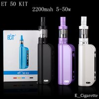 Cheap box mod Best electronic cigarettes