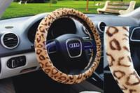 Wholesale 1 X Soft Warm Leopard Plush Auto Car Steering Wheels Cover Anti slip CM quot Brown order lt no track