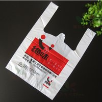 t-shirt bags - Cuntomized logo printing colors and size X10X32CM quot X4 quot X12 quot microns cheap plastic t shirt bags usage snack store children store
