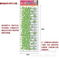 bathroom decor tiles - 10 home decor Static stickers glass bathroom tiles Stickers without glue environmental protection can be removed Clover fence
