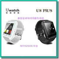 Wholesale Hot sale U8 Plus Bluetooth Smart Touch Screen Watch Wristwatch with three colors For iPhone HTC Samsung Android Phones