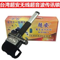 Wholesale An arraignment super lock car steering wheel lock anti theft lock radio alarm lock handlebar lock car lock