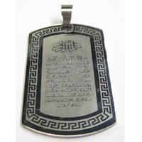 allah necklace silver - allah L Stainless Steel Allah Muslim Islamic Pendent necklace Quren God bless you peace Two colors are optional