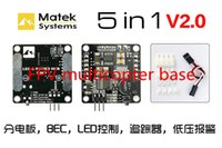 alarms signal power - Matek PDB Power Distribution Board BEC V V A Signal Loss Alarm Quadcopter Finder with S Lipo Low Voltage Buzzer order lt no trac