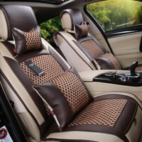 art leather car seat covers - Four Seasons mat leather car seat cover ice silk cushion for the Mazda Art Zima three Angkesaila cx