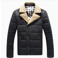 Cheap Short Down Jacket Best Warm Outwear