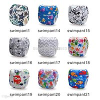 Cheap 5pcs lot swim diapers for baby swimwear swimsuit baby boys or girls 1-3 years old Baby trunks