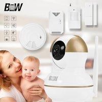 baby door alarm - BW12G new alarm systems baby ip camera infrared detector with Door Sensor Infrared Motion Sensor and Smoke Detector Gas Detector
