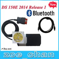 Cheap ds150 Best ds150e