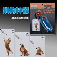 dog clicker - Doglemi i Click Clicker Pet Dog Training Clicker Professional Training Device