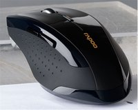 Cheap PC Best Mice