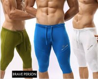 active boards - mens sports swimming trunks running jogging breeches gym cycling satin cool panties Board shorts mma underwear fitness pants Cropped Trouser