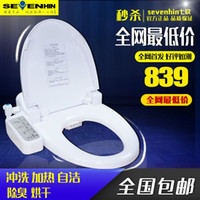 Wholesale Seven Xin bidet smart toilet seat cover potty cover Li Jia Wei hot wash with warm water washing and drying