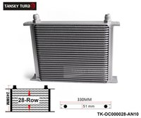 Wholesale Tansky Universal Row Engine Transmission AN Oil Cooler Have in stock TK OC000028 AN10
