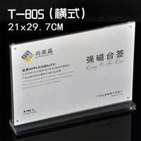 Wholesale T shaped A4 acrylic billboard price display clear acrylic blank phone frame offical display magnetic stick PMMA material