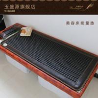 Wholesale mattress pad Shengyuan cosmetic germanium stone stone tourmaline mattress factory direct energy heating mattress pad byanshi