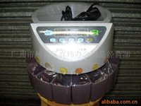 baht coin - Supply ZW euro baht coin count machines cash registers sorter