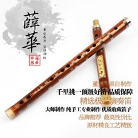 Wholesale Genuine spiritual acoustic instruments playing flute flute Number Need professional Dong Xuehua pro flute made limited edition collections