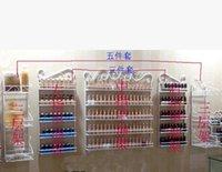 Perfume Shop - Five piece Iron continental shelf wall nail polish nail shop display perfume holder cosmetic display cabinets