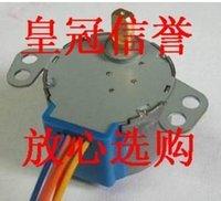 assured motors - 28YBJ V DC stepper motor crown reputation assured purchase