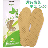 Wholesale Step Cloud Of Mint Deodorant Shoe Pad Suction Sweat Profiteering Products Run The River Lake Profiteering Products