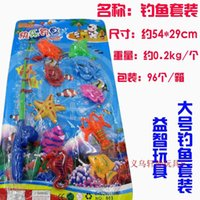 accessory plaza - Children fishing magnetic playsets fishing accessories fishing gear Plaza inflatable toys stall selling children