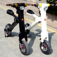 electric tricycle - Newest style product folding electric scooter electric bike electric tricycle with lithium battery new lifestyle for peop e