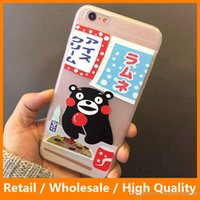 bearing protectors - Kumamon Bear Janpan Back Protector Cover Matte Hard Case for iPhone6 s Plus sPlus inch inch