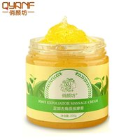 Wholesale QYANF Hand Foot nursing massage cream peeling exfoliating whitening moisturizing Foot spa skin care beauty foot cream