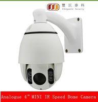analogue camera - FG P Analogue quot MINI IR Speed Dome Camera