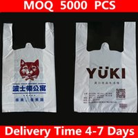 Wholesale Factory outlet accroding to the customer requirements custom printed shopping plastic bags with low price and good quality