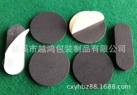 Wholesale Cixi factory direct supply low cost mobile phone clip clip skid horn slip EVA foam pad shockproof fixed steady