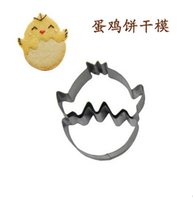 baking delivery - Stainless Steel Cookies Mold Cute Chicken Baking Tools Cookies Mould Pastry Tools Form To Bake Fast Delivery Mold