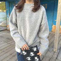 angora jacket - Korea purchasing new winter hedging round neck long sleeved loose big yards female comfort angora knit jacket scalp