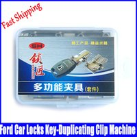 auto machine parts - Multifunction Universal Key Machine Fixture Clamp Parts For Key Cutting Machine Locksmith Tool lock pick for Car Or House Lock Key
