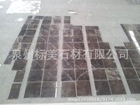 Wholesale Fujian standard US hotel decorated stone natural stone building material specifications complete