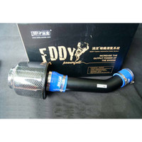 Wholesale case for Sunny paragraph EDDY eddy mushroom head Carbon II superconductor flow intake manifold box bellows