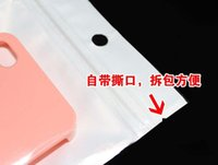 bopp film - 1000pcs White translucent BOPP pearl film ziplock bag retail packages valve bag food for phone case bag