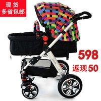 air suspension cars - Bidirectional four wheel baby stroller air wheels baby car suspension light baby stroller