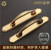 Wholesale Taiwan genuine old coppersmith copper handle full Western style handle wardrobe drawer cabinet handle holes Handle