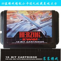 Wholesale newest edition bit sega game cartridge classic game cart herzog zwei