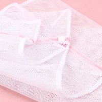 Wholesale 1 New Sizes Underwear Clothes bags Aid Bra Socks Laundry basket Washing Machine Net Mesh Bag household washin hot