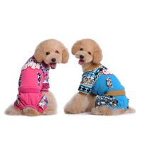 Wholesale New Pet Dog Puppy Autumn Winter Clothes Dog Warm Jacket Coat Pink Blue Teddy Chihuahua Clothes for Dachshunds