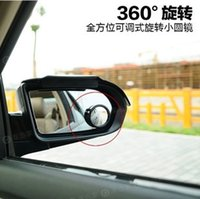 Wholesale Ultra practical small round mirror adjustable angle reversing rearview mirror blind spot mirror car rearview mirror blind spot mirror revers
