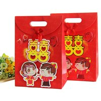 Cheap Red Wedding Favor Holders Paper Gift Bags for Wedding Candy Bags Wedding Boxes Gift Paper Bags Wedding Party Gift Bag