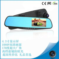 auto insurance data - car dvr The inch single screen recording rearview mirror tachograph P HD vehicle data recorder auto insurance gifts