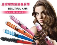 Wholesale 100 V Electric Magic Hair Styling Tools Brush Hair Curler Roller Pro Spiral Curling Irons Wand Curl Styler Beauty Tool Free DHL
