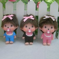 airs monkey - 20pcs Hot Car Perfume Air Freshener Mini Monkey Monchichi QiQi Panda DIY Can Set Auger Car Hang Keychains Toy Car Accessories