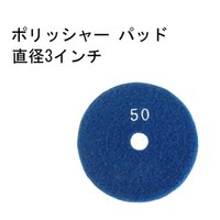 stone polishing pads - 2015 New Wet Polishing Pads inch Granite Polishing Discs Sander Pad Diamond Stone Flexible Velcro Sandpaper