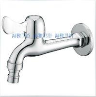 Wholesale NEW HaiYa Washing machine tap XY0003